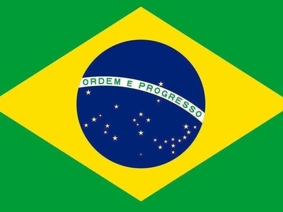 ویزا برزیل