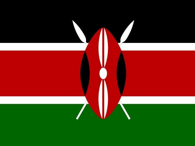 ویزا کنیا
