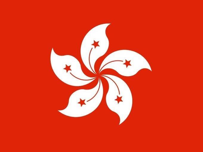 ویزا هنگ کنگ